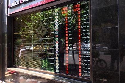 امروز در بازار ارز چه خبر بود؟ +تصاویر