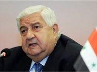ستایش وزیر خارجه سوریه از حمله موشکی ایران