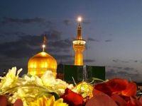 ورود بیش از دو میلیون زائر در نوروز۹۷ به مشهد