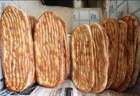 نان در تهران گران شد
