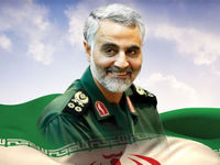 اعلام نتیجه کار کمیته تحقیق ترور سردار سلیمانی در عراق