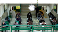 نتایج بدون آزمون ارشد دانشگاه آزاد اعلام شد