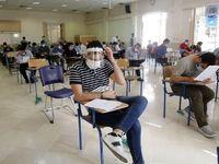 احتمال حذف آزمون ارشد و دکتری تا سال ۱۴۰۰
