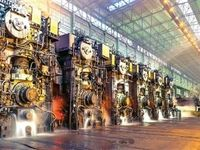 سهامداران فولاد مبارکه بخوانند (۲۹مهرماه)
