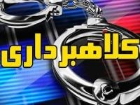 دستگیری خانم کلاهبردار فضای مجازی