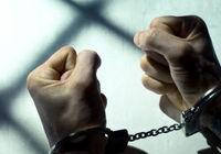 دستگیری فروشنده 24 آپارتمان خیالی