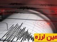 زلزله ۵.۴ریشتری هرمزگان را لرزاند