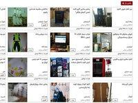 تغییر شرایط درج آگهی در سایتهای خرید و فروش