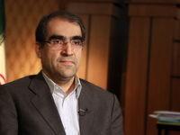 وزیر بهداشت : زیرمیزی در دولت یازدهم حذف شد