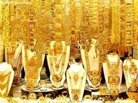 طلا نفروشید!