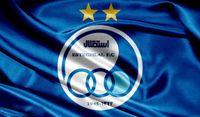 خداحافظی استقلال با لیگ قهرمانان آسیا