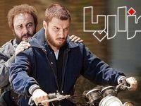 رکورد پرفروشترین فیلم تاریخ سینمای ایران شکست!