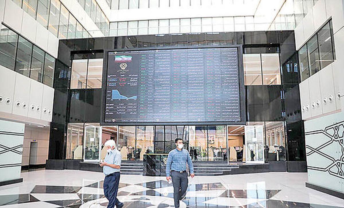 سقف مجاز خرید صندوقهای سرمایهگذاری با درآمدثابت افزایش یافت