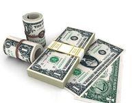 کاهش نرخ ۳۳ارز بانکی