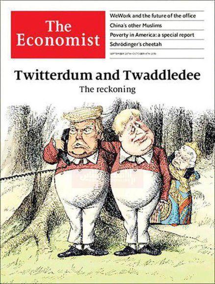 انتقاد اکونومیست به ترامپ و جانسون