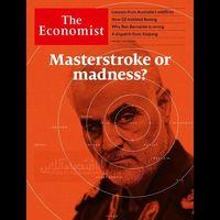 عکس سردار سلیمانی بر روی مجله اکونومیست