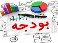 برای جبران کسری بودجه99 چه باید کرد؟/ 4دسته راهکارهای جبران کسری بودجه99