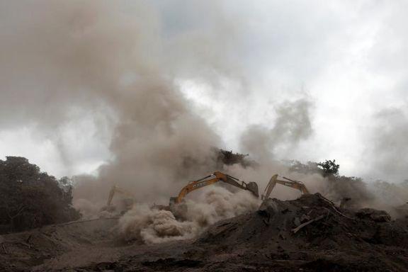 فناوری چگونه فعال شدن آتشفشان گواتمالا را پیش بینی کرد؟
