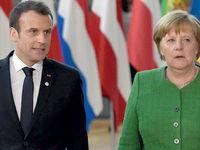 رویای دیرینه صندوق اروپایی پول