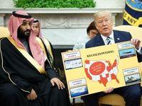 ترامپ در پی غارت خزانه کشورهای عربی است