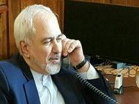 گفتگوی تلفنی ظریف با اشرف غنی و عبدالله