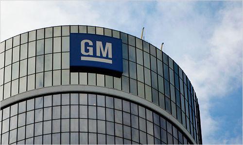 به لطف چین، GM رکورد زد