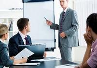 مسوولیتهای مهم مدیران بزرگ