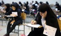 آزمون رتبهبندی معلمان فعلا برگزار نمیشود