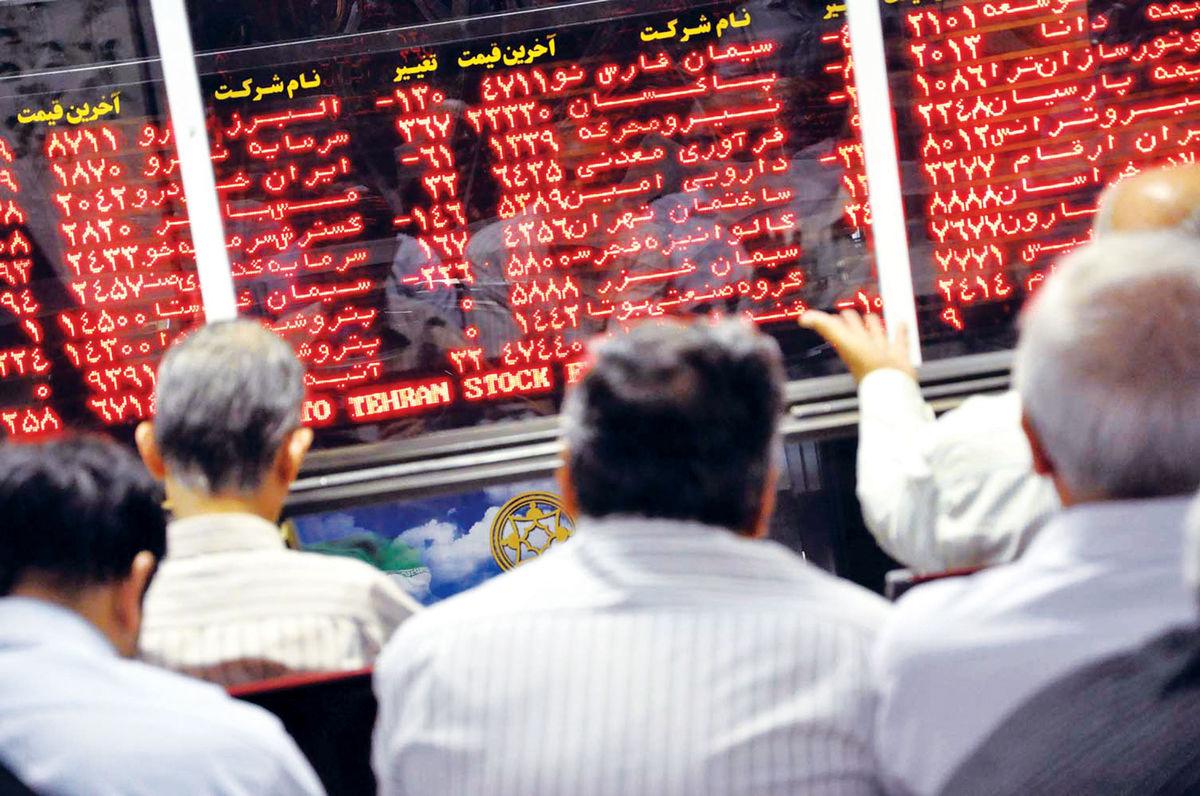 نمای بورس امروز در پایان نیمه اول معاملات/ سرخ پوشی عجیب بازار سهام!