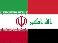 ورود ایرانیها به عراق ممنوع شد؟