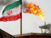 مذاکرات ژاپن برای ادامه واردات نفت ایران