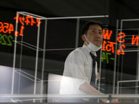 چین نرخ بهره اصلی خود را کاهش داد
