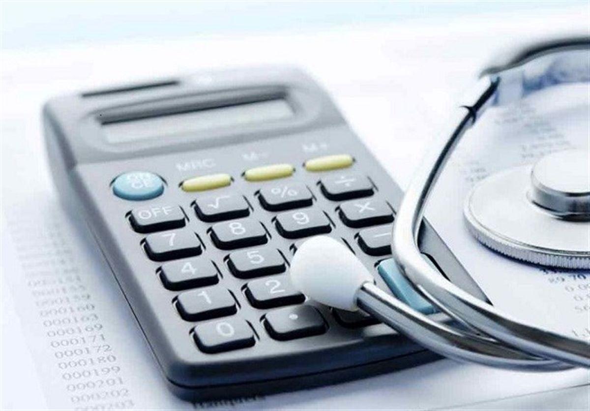 پزشکان چقدر باید مالیات بدهند؟