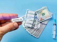 کورتون موثرترین دارو در درمان کرونا