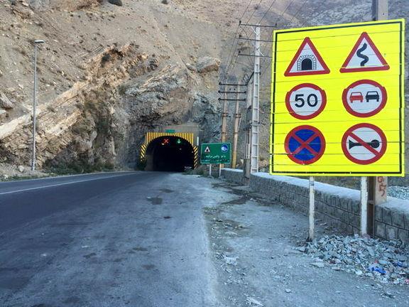 کلاف سر در گم گازرسانی به روستاهای جاده چالوس