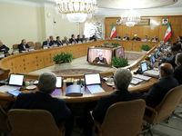 رأی اعتماد به استانداران منتخب البرز، تهران و سمنان
