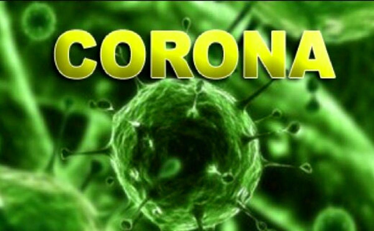 توصیههای وزارت بهداشت برای کاهش خطر ابتلا به ویروس کرونا