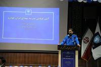 افتتاح مدرسه ۱۲کلاسه شهدای ایران خودرو در روستای دایی آباد لار زاهدان