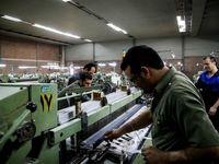 حرفهآموزی میتواند کلید حل مشکل بیکاری در آذربایجانغربی باشد؟