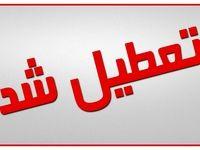 آلودگی هوا باز هم مدارس مشهد را تعطیل کرد