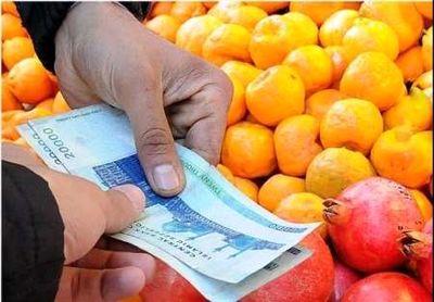 قیمت چوب پرتقال
