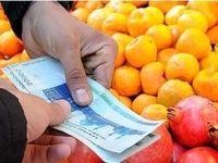 تورم کالاهای زراعی و دامی اعلام شد