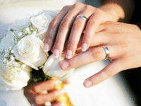 اقدام کمسابقه دولت دوازدهم برای تسهیل ازدواج +فیلم