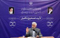 شرط سعید جلیلی برای حمایت از دولت روحانی