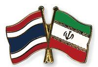 انتقال ۳زندانی ایرانی از تایلند به کشور