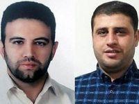 ۳ ایرانی در حمله هوایی اسرائیل به سوریه شهید شدند +عکس