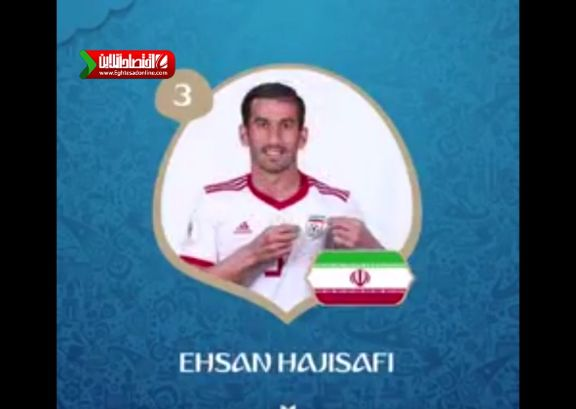 تصاویر بازیکنان تیم ملی فوتبال ایران به تفکیک پیراهن +فیلم