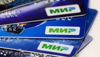 کارت اعتباری روسیه به سیستم بانکی ترکیه هم وصل شد