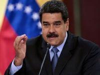 چانهزنی برای سقوط مادورو