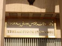 رشد 0.27درصدی شاخص بورس تهران در آخرین روز معاملاتی هفته/ آیفکس 15.66واحد دیگر افزایش یافت